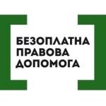 логотип БВПД стандарт — копия